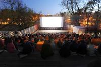 Кино на открытом воздухе