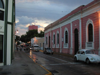 Мексика: прогулка по Мериде вечером