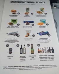 цены на напитки и закуски на борту FinnAir