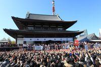 На фестивале Сецубун
