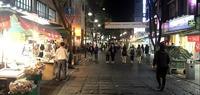 Сеул: прогулка по району Инсадон