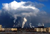 Самый экологичный город россии