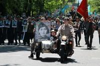 """""""Бессмертный полк"""" на майском параде в Алматы."""