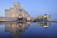 Доха: знакомлюсь с музеем исламского искусства