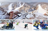 Северная Корея создала календарь на 2019 год специально для жителей России