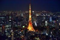 Вид на Токио со смотровой площадки башни Мори, июнь 2018