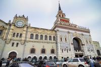 Москва: знакомство со столицей у меня началось с Казанского вокзала