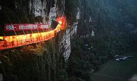 Удивительный китайский ресторан над пропастью
