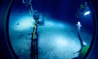 Максимальная глубина мирового океана на карте
