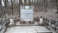 Место дуэли Лермонтова в Пятигорске, январь 2019