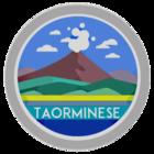 Гид в Таормине