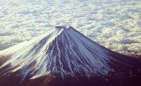 Вулкан (гора) Фудзи