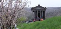 Цветущая Армения