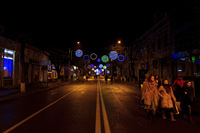 Краснодарская улица ночью