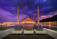 Исламабад