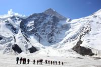 Путь до горы