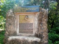 памятник Гансу Мейеру