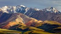 Рельеф хребта Аляски
