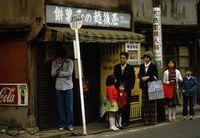 23 снимка о жизни в Токио 70-х глазами канадского фотографа