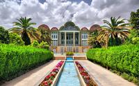 Сады города Шираз