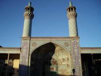 Мечеть Хамадана
