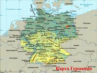 Тюрингенский Лес на карте