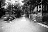 Чудесные снимки, запечатлевшие уличные сцены Киото в 1974 году