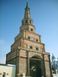 Сююмбике — легендарная царица Казанского ханства