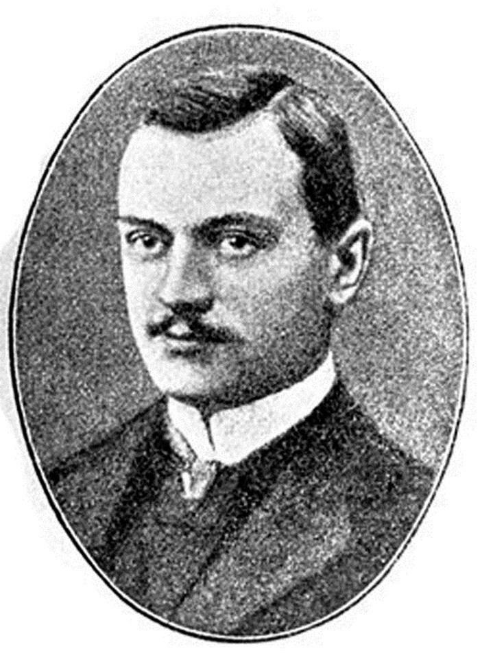Н. Наумов