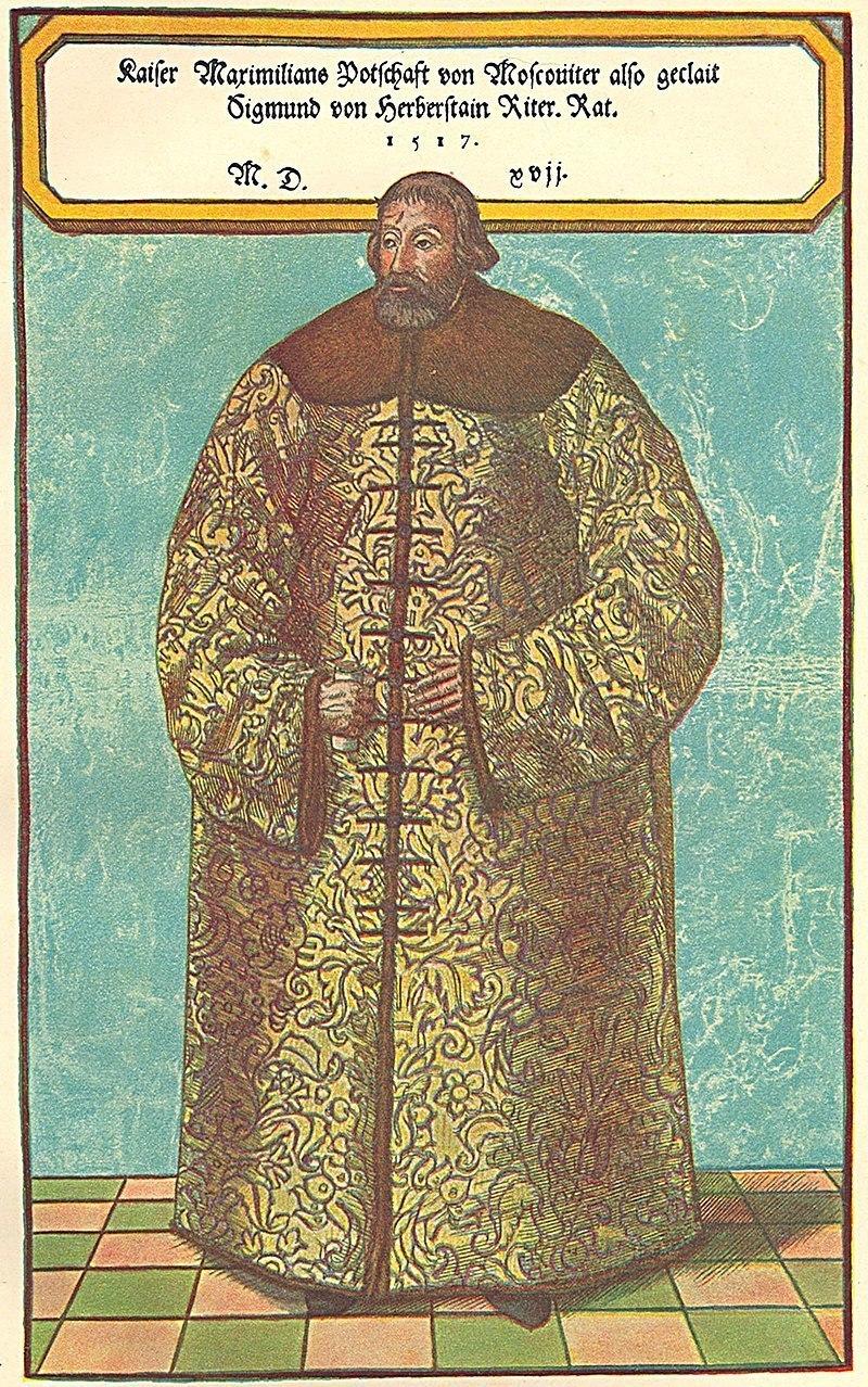 Как Псков пережил нашествие крокодилов в 16 веке