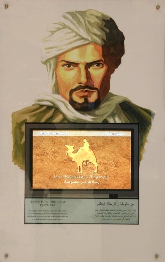 10 удивительных фактов о путешественнике Ибн Баттуте