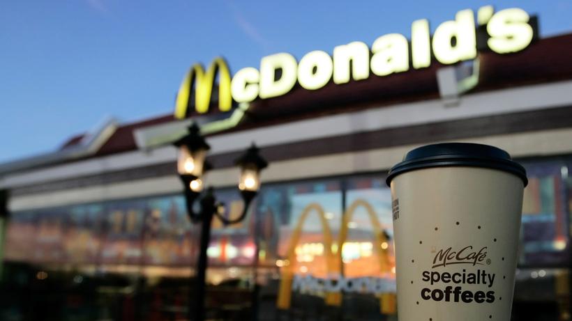 Автомобили Ford будут делать из кофейных отходов компании McDonald's