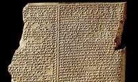 Как искусственный интеллект помогает ученым расшифровывать древние тексты