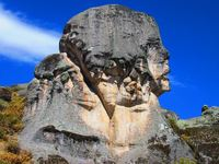 Маркауаси — остатки древней цивилизации или необычные камни в Перу