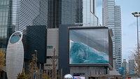 В Сеуле показали самую большую анаморфную иллюзию на планете