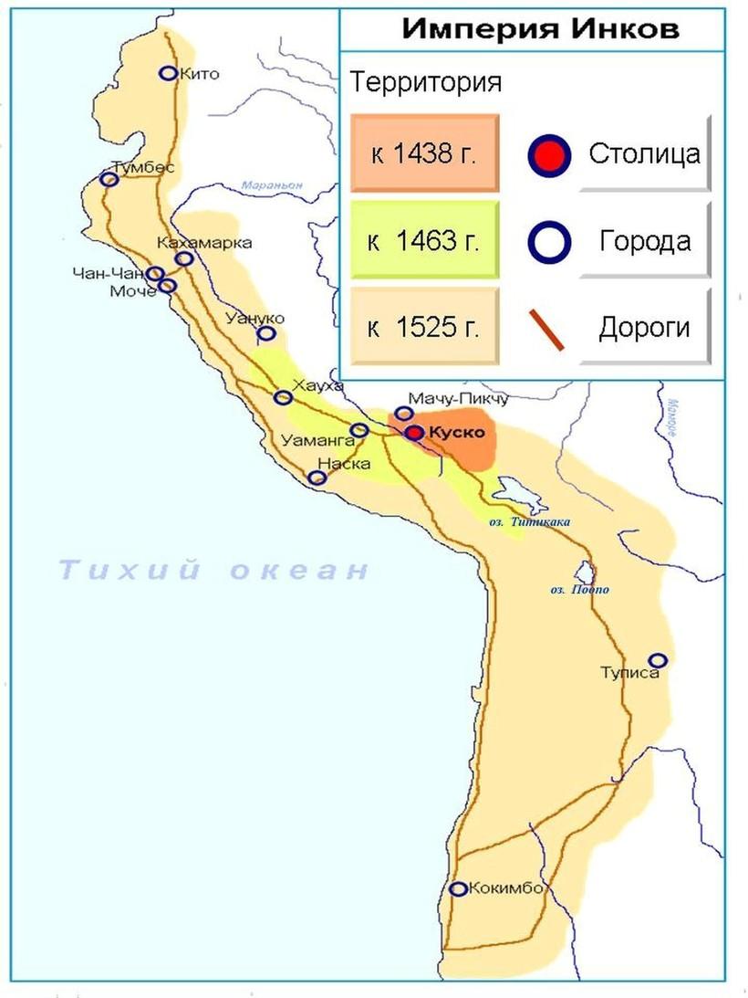 Со дна озера Титикака подняли ларец эпохи инков